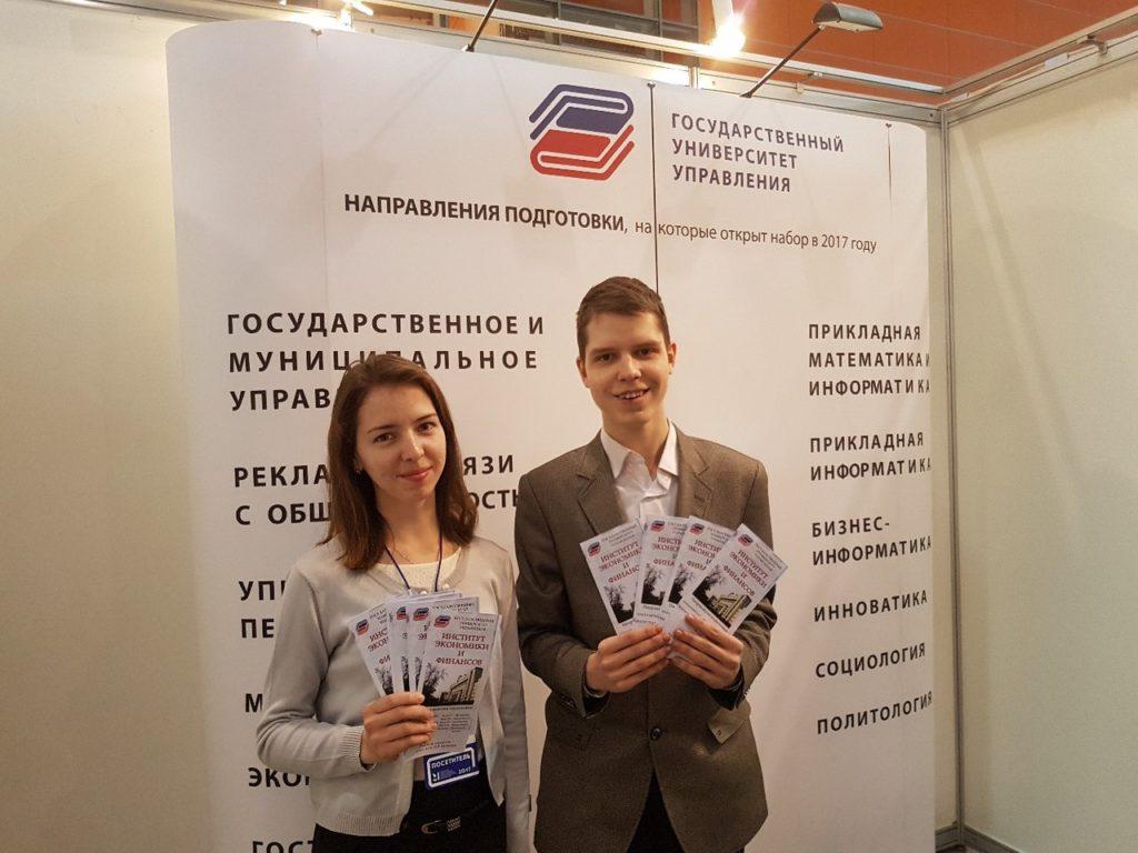московские экономические вузы с бюджетными местами скупка